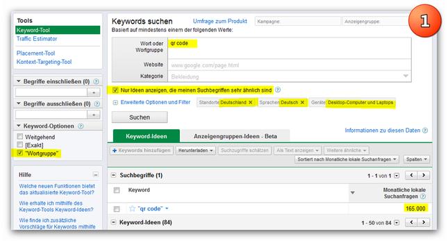 Google-Keyword-Tool-qrcode