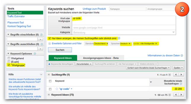 Google-Keyword-tool-Mobile